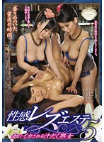 Image MAMA-355 Milf Duct Juice, Which Is Squid In 5 Female Erogenous Rezuesute