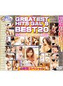GREATEST HITS GAL��S BEST20 4���֥��ڥ����
