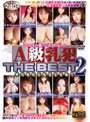 A級乳犯 THE BEST 2