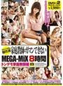 ���ꥹ�������� ���?�դϥ��ޥ�Ǥ��ʤ� MEGA-MiX 8���� �ȥ�ǥ���?����