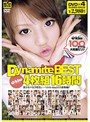 Dynamite BEST e-kiss 4g16