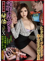 NITR-142 - Libido Relapse Of Retirement Age Father Who Unequaled SEX Aoyama Mari Nana