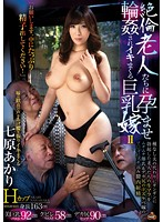 NITR-184 - Busty Bride II Shichihara Spree Iki Is Gangbang Was Conceived In Unequaled Old Men Akari