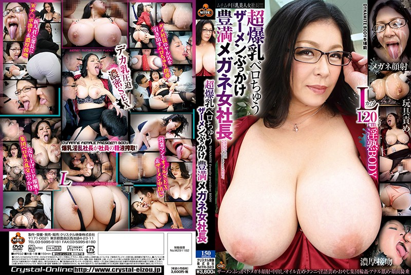 CENSORED NITR-323 Super Big Tits Veloslu Cumshot Bukkake Fudosan Glasses Female President Yagi Azusa, AV Censored
