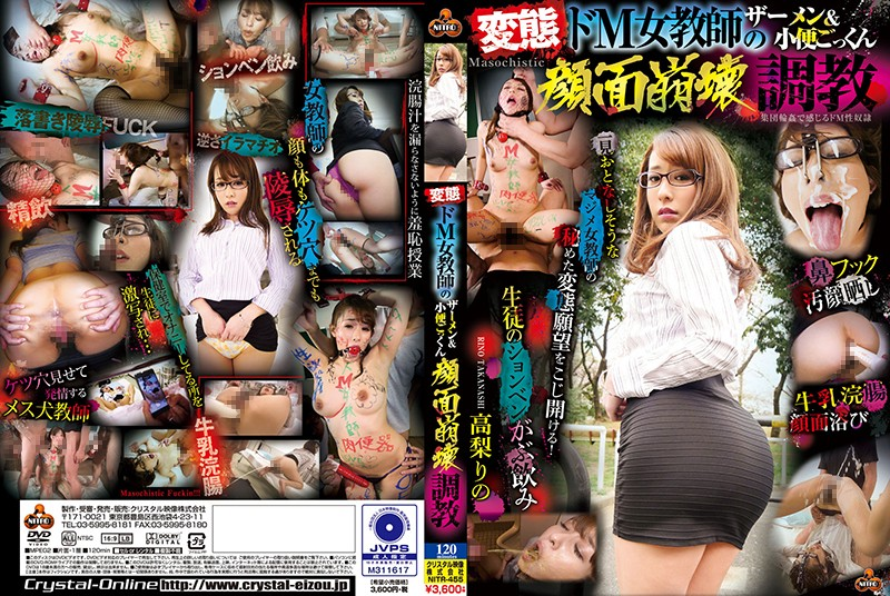 NITR-455 Perverted De M Female Teacher's Cumshot & Pissing Cum Face Collapse Torture Takanashi Rino