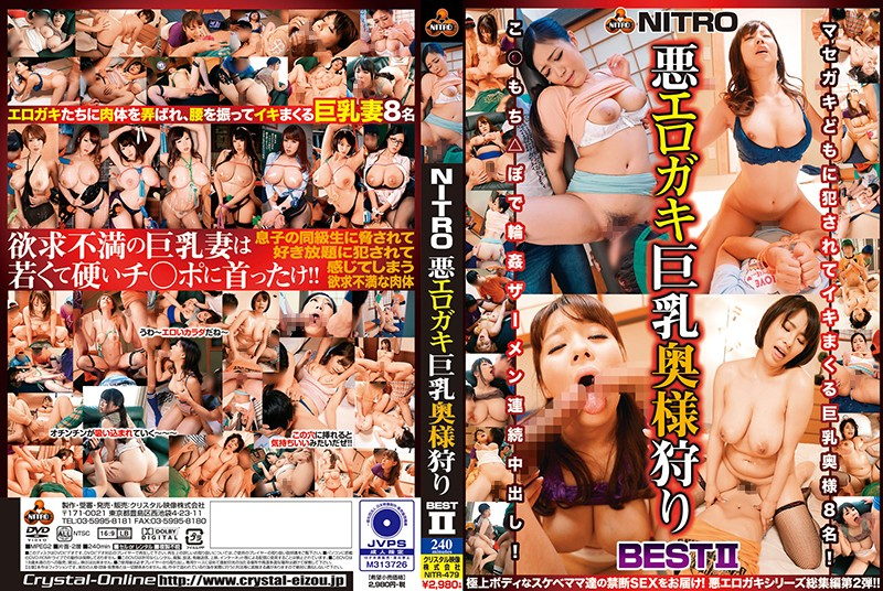 Bokep Jepang Jav NITR-479 Evil Erogaki Busty Wife Hunting BEST II