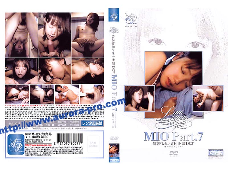 DVLL-011 18-year-old Girl After School PART.7 Mio H - Youthful