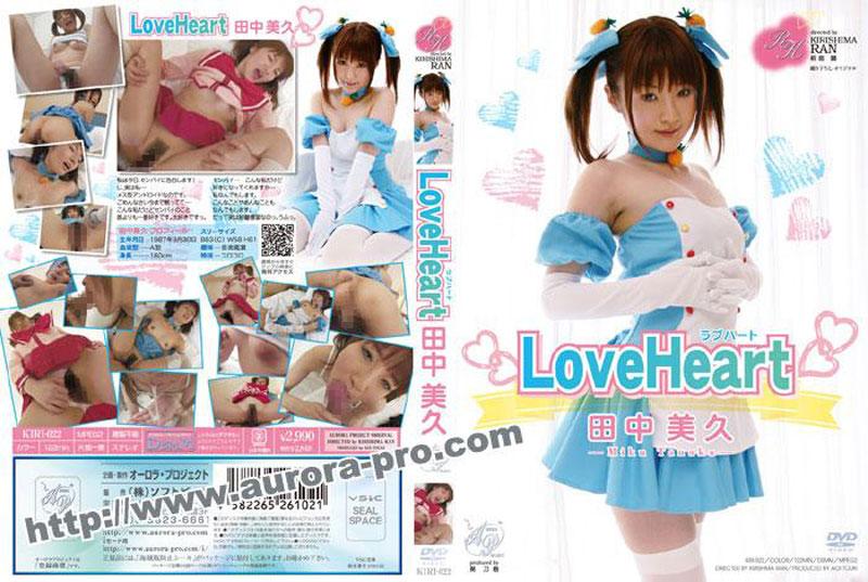 [KIRI-022] Love Heart KIRI