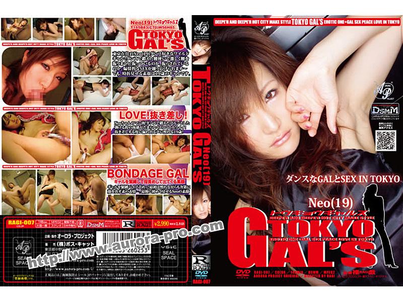 [RAGI-007] TOKYO GAL'S