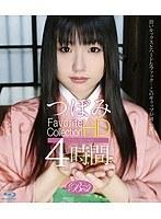 つぼみ favorite Collection HD 4時間 (ブルーレイ