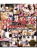 ロ●ータ乱交Collection HD 4時間 (ブルーレイディスク)