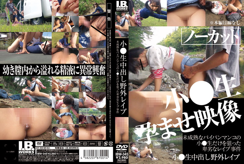 IBW-345 ○ Small Outdoor Rape Vaginal Cum Shot - Youthful, rape, Outdoor