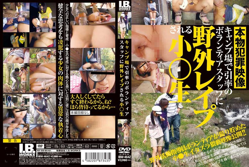 IBW-464z ● Raw Small To Be Outdoors Rape Volunteer Staff Of Discounting In The Campground