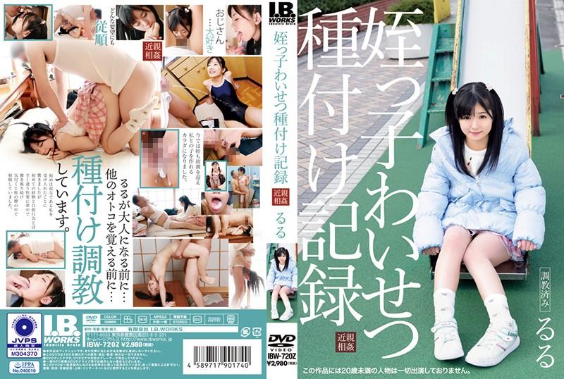 http://pics.dmm.co.jp/mono/movie/adult/504ibw720z/504ibw720zpl.jpg