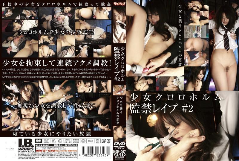 [MOM-097] 少女クロロホルム監禁レイプ #2 I.B.WORKS