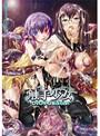 触手少女 DVD-PG Edition (DVDPG)