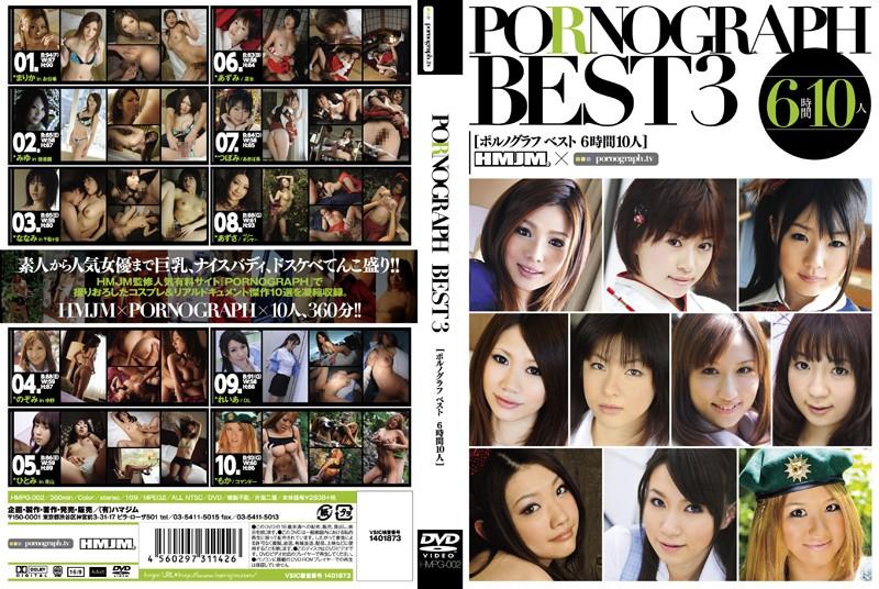 [HMPG-002] PORNOGRAPH BEST 3 二宮みゆ 大沢のぞみ つぼみ 藤原ひとみ