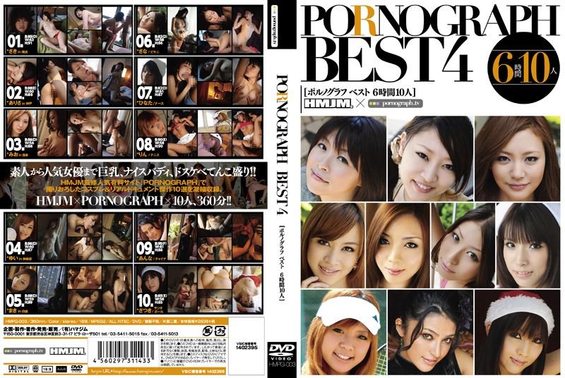 PORNOGRAPH BEST 4