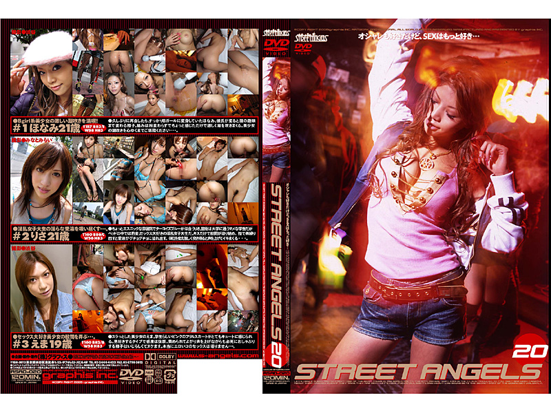 STREET ANGELS 20