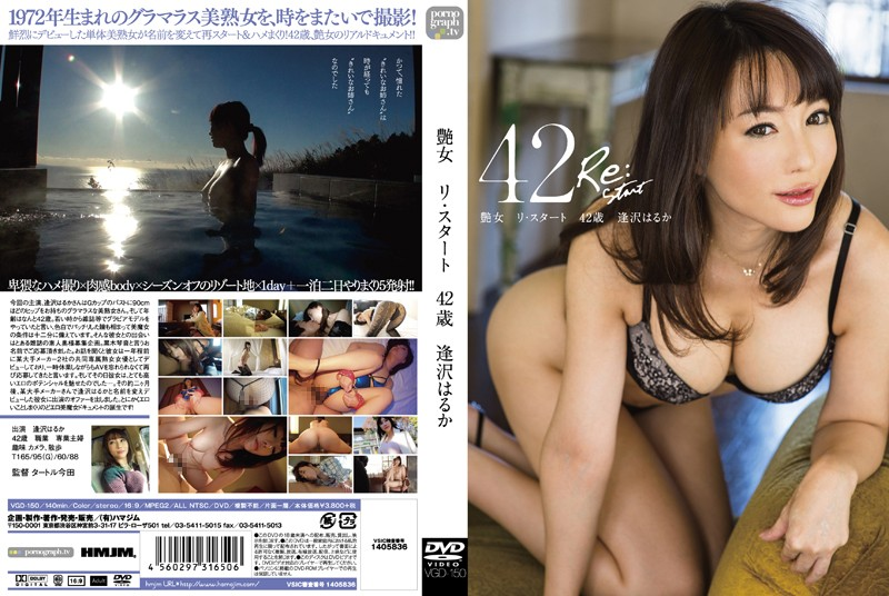 [VGD-150] 艶女 リ・スタート 42歳 VGD
