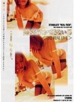 「姉さんガマンできない 5 THE REAL LIVE」のパッケージ画像