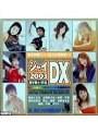 シャイDX 2003 DVD 女優編
