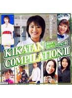 「KIKATAN COMPILATION 2」のパッケージ画像