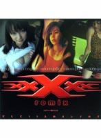 「XXXXX remix [スケベッ娘FILE]」のパッケージ画像