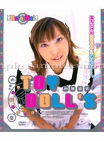 「TOY DOLLs 加藤麻依」のパッケージ画像