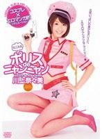 DV-1447 Police Kawakami And Nana De Pussy-166372