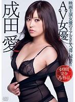DV-1586 AV Actress Narita Love-160318