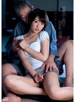 DVAJ-0081 - Wife Is Embraced By The Father-in-law During A Power Outage Kawakami Nanami