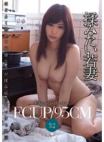 YST-19 - Wife Hirasawa Summer You Want Massage