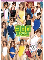 ID-001 - Swimsuit 980 TMA PRICE