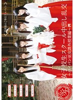 AVOP-109 Orgy - Shaved Miko Extracurricular Tuition Hen Pies School Girls School