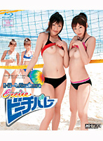 Image HITMA-03 Hi-Vision Excite Beach Volleyball (Blu-ray Disc)