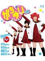 HITMA-144 Yuri tend HD (Blu-ray Disc)-167717