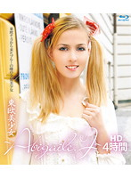 東欧美少女 ~Abigaile.J~ HD 4時間 (ブルーレイディスク)