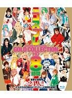 「TMA コスプレ GOLD COLLECTION HD 8時間(ブルーレイディスク)」のパッケージ画像