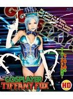「コスプレイヤー TIFFANY FOX HD(ブルーレイディスク)」のパッケージ画像