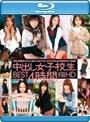 ��Ф����ҹ��� BEST 4���� HD �ʥ֥롼�쥤�ǥ�������