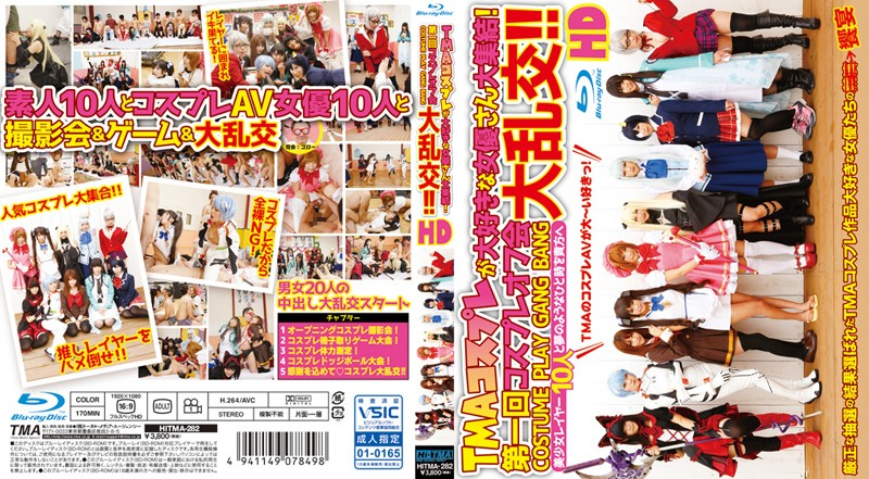 Promiscuity HITMA-282 TMA Cosplay Loves Actress Large Gathering!First Times Cosplay Off Meeting Gangbang! !HD (Blu-ray Disc)  Anime Characters Shinomiya Yuri