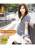 可愛いニーソックス娘1日貸します。 絵色千佳 HD+DVD (DVD+Bl