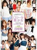 「ロ●ータ美少女 HYPER BEST 2枚組8時間」のパッケージ画像