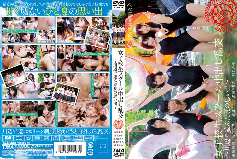 [T-28382] School Girls Summer Of Memories – That Play With Out Orgy – Riverside In School