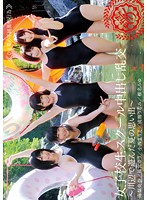 School Girls Summer Of Memories - That Play With Out Orgy - Riverside In School