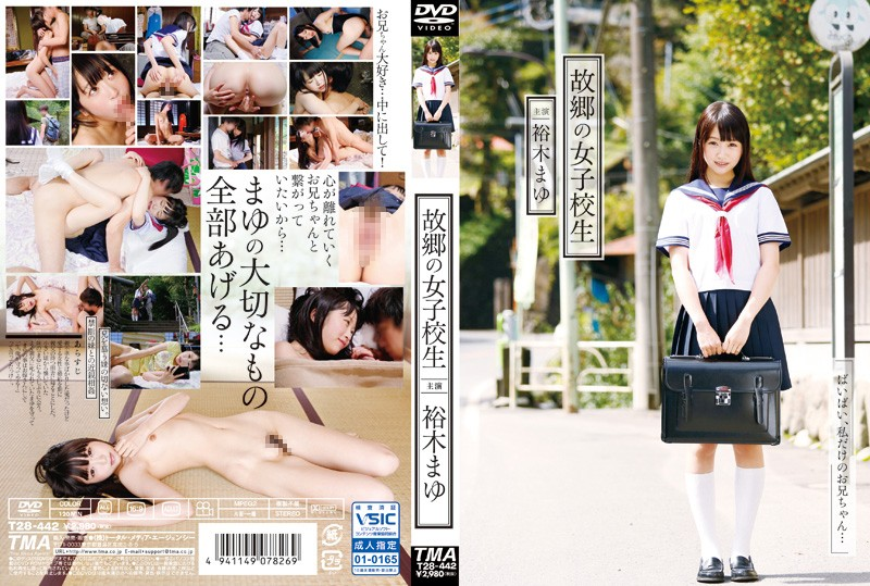 無字幕-T28-442 故郷の女子校生 裕木まゆ