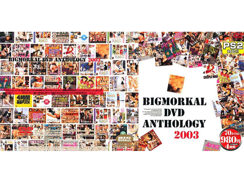 BIGMORKAL DVD ANTHOLOGY 2003