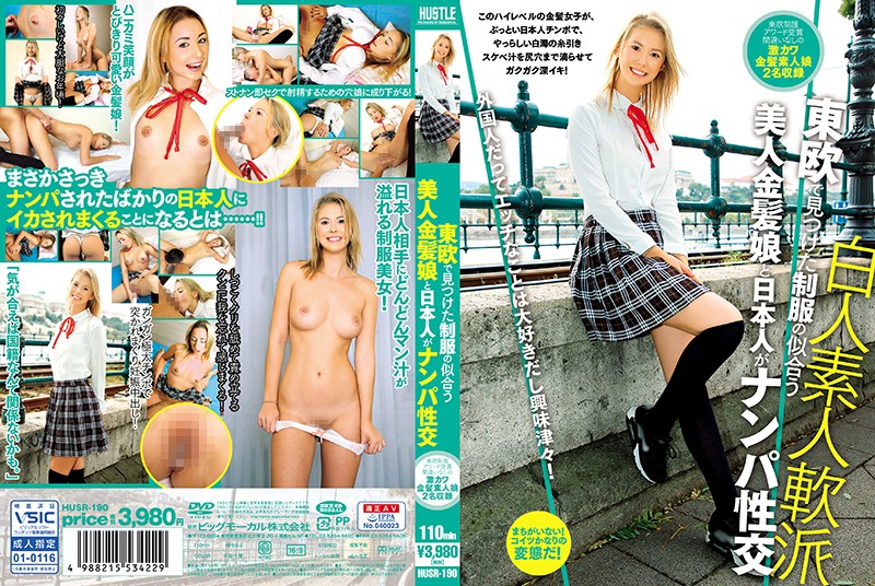 HUSR-190  A Japanese Guy Picks Up And Fucks A Uniformed Hot Blonde Girl He Found In Eastern Europe