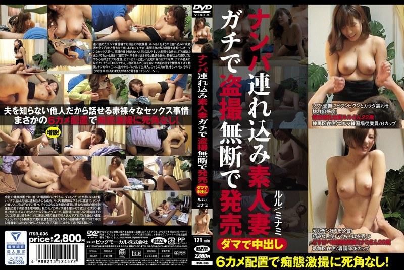 【MEGA-騎兵20片】SDAB-023「もっと変態っぽいHがしてみたい…」水樹くるみ18歳少女のイケナイ好奇心